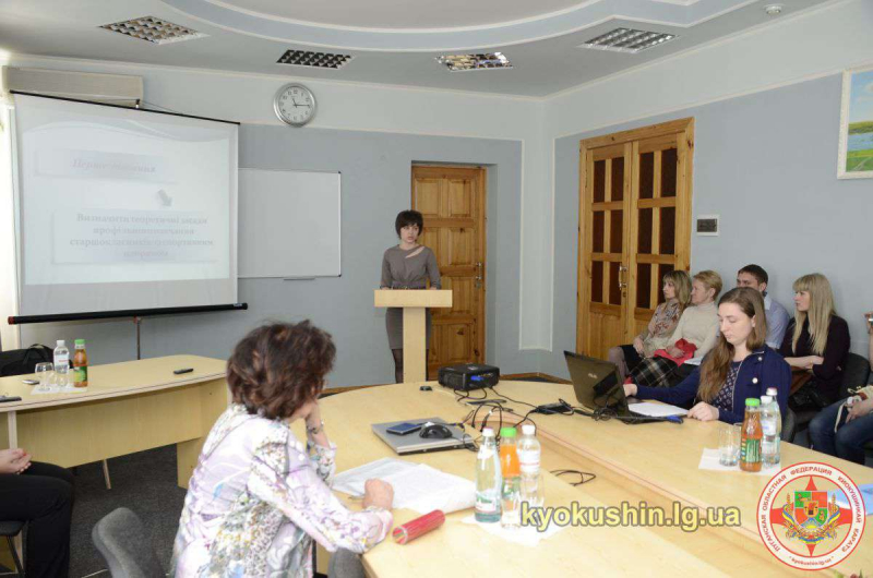 Защиты диссертаций в ЛНУ по физической культуре и основам здоровья  Защиты диссертаций в ЛНУ по физической культуре и основам здоровья